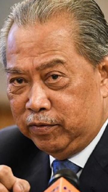 Mahiaddin, not Muhyiddin: Civil servants told to use PM's legal name