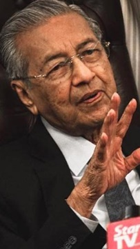 Dr Mahathir: We cannot simply outlaw hopping without defining it