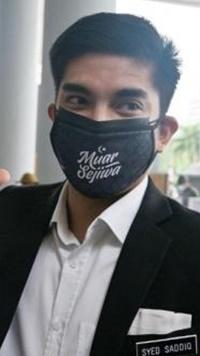 Muda bertanding di PRN Melaka, akan runding dengan PH