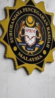 Pegawai SPRM dalam kes curi RM25 juta kini suspek edar dadah